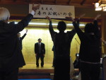 「松江良夫」100歳記念祝賀会 017