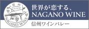 bnr_naganowine